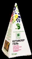 Кутиклер гель - средство для удаления кутикулы Livsi 10мл.