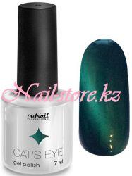 Гель-лак Cat's eye (цвет: Кенийская кошка, Kenyan Cat), 7 мл