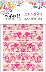 Слайдер-дизайн «Розовая мальва» Runail