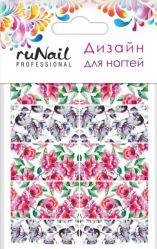 Слайдер-дизайн «Майские цветы» Runail