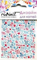 Слайдер-дизайн «Новогодний утренник», новогодние Runail