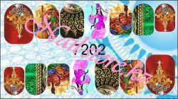 7202 Слайдер-дизайн PFN