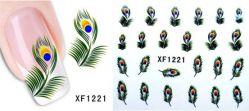 XF-1221 Слайдер дизайн