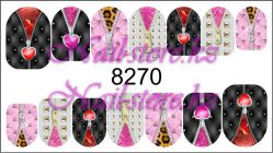 8270 Слайдер-дизайн PFN