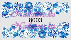 8003 Слайдер-дизайн PFN