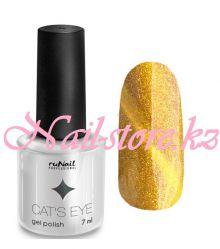Гель-лак  Cat's eye (золотистый блик, цвет: Золотистая кошка, Golden cat), 7 мл