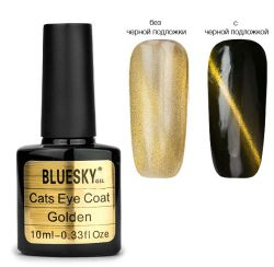 "Верхнее покрытие BlueSky Cats Eye ""Golden"" 10мл."