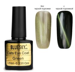 "Верхнее покрытие BlueSky Cats Eye ""Green"" 10мл."