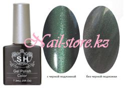 "Верхнее покрытие S.H. Cats Eye ""Green"" 7,3мл."
