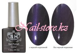 "Верхнее покрытие S.H. Cats Eye ""Purple"" 7,3мл."