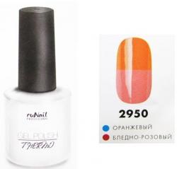 Гель-лак Thermo Runail (Оранжевый/Бледно-розовый), 7 мл
