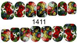 1411 Слайдер-дизайн PFN