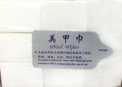 Салфетки безворсовые 900шт. (Китай)