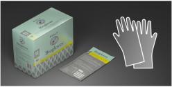 Перчатки латекс неопудренные гипоаллергенные стерильные Biogloves PF, пара