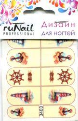 Слайдер-дизайн «Летние впечатления» Runail