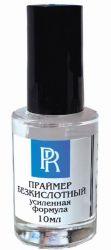 Праймер универсальный, бескислотный усиленная формула PR 10мл.