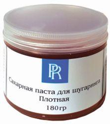 Сахарная паста для шугаринга Плотная, PR 180гр.