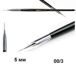 Кисть для дизайна  Nail Art Nylon, 5 мм №00/3 Runail Professional