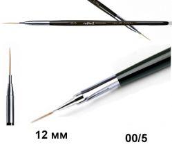 Кисть для дизайна Nail Art Nylon, 12 мм №00/5 Runail Professional
