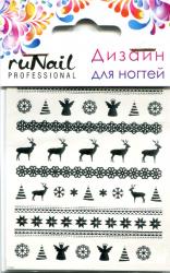 Слайдер-дизайн «Зимняя сказка» Runail (серебро)
