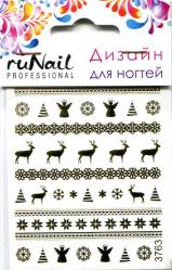 Слайдер-дизайн «Зимняя сказка» Runail (золото)