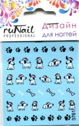 Слайдер-дизайн «Зимняя сказка» Runail