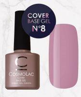 Камуфлирующая база Base Cover CosmoLac 008, 7,5мл