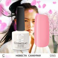 Гель-лак CosmoLac №093 Невеста самурая (неоновый розовый) 7,5мл.