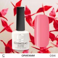 Гель-лак CosmoLac №094 Оригами (ягодный) 7,5мл.