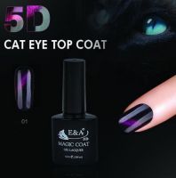 Верхнее покрытие Top 5D №01 E&A Magic coat 10мл.