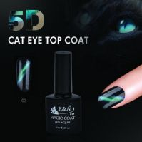 Верхнее покрытие Top 5D №03 E&A Magic coat 10мл.