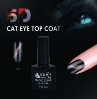 Верхнее покрытие Top 5D №04 E&A Magic coat 10мл.