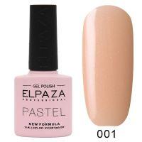 №001 Гель-лак ELPAZA Pastel 10мл.