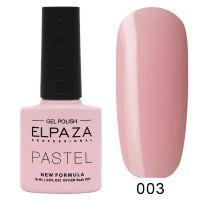 №003 Гель-лак ELPAZA Pastel 10мл.
