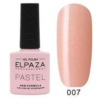 №007 Гель-лак ELPAZA Pastel 10мл.
