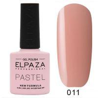 №011 Гель-лак ELPAZA Pastel 10мл.