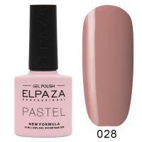 №028 Гель-лак ELPAZA Pastel 10мл.