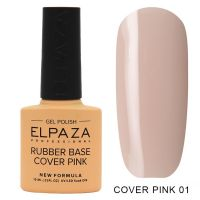 ELPAZA №001 Rubber Base Cover Pink Каучуковое базовое камуфлирующее покрытие покрытие 10мл.