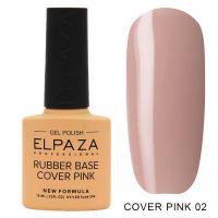 ELPAZA №002 Rubber Base Cover Pink Каучуковое базовое камуфлирующее покрытие покрытие 10мл.