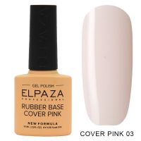 ELPAZA №003 Rubber Base Cover Pink Каучуковое базовое камуфлирующее покрытие покрытие 10мл.