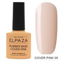 ELPAZA №005 Rubber Base Cover Pink Каучуковое базовое камуфлирующее покрытие покрытие 10мл.