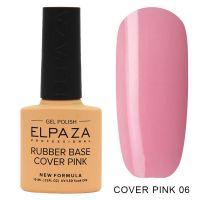 ELPAZA №006 Rubber Base Cover Pink Каучуковое базовое камуфлирующее покрытие покрытие 10мл.