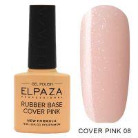 ELPAZA №008 Rubber Base Cover Pink Каучуковое базовое камуфлирующее покрытие покрытие 10мл.