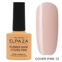 ELPAZA №012 Rubber Base Cover Pink Каучуковое базовое камуфлирующее покрытие покрытие 10мл.