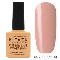 ELPAZA №013 Rubber Base Cover Pink Каучуковое базовое камуфлирующее покрытие покрытие 10мл.