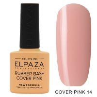 ELPAZA №014 Rubber Base Cover Pink Каучуковое базовое камуфлирующее покрытие покрытие 10мл.
