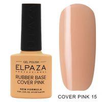 ELPAZA №015 Rubber Base Cover Pink Каучуковое базовое камуфлирующее покрытие покрытие 10мл.