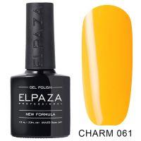 №061 Гель-лак ELPAZA CHARM Апероль 10мл.