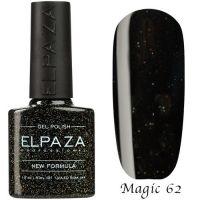 №062 Гель-лак ELPAZA MAGIC Черная жемчужина 10мл.