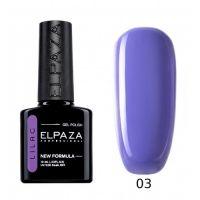 №003 Гель-лак ELPAZA Lilac Глициния 10мл.